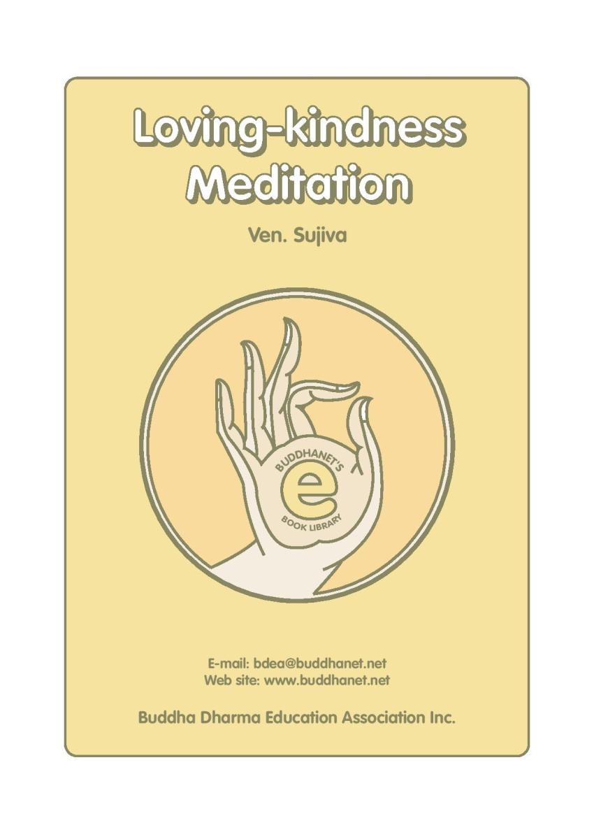 Title- Loving-kindness Meditation E-book